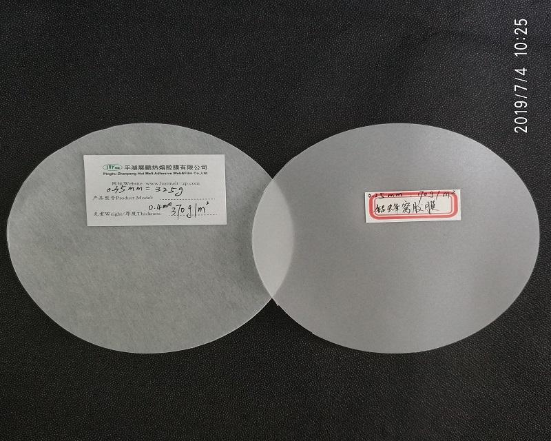改性热熔胶膜流延膜裸膜无基材